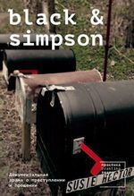 Black & Simpson